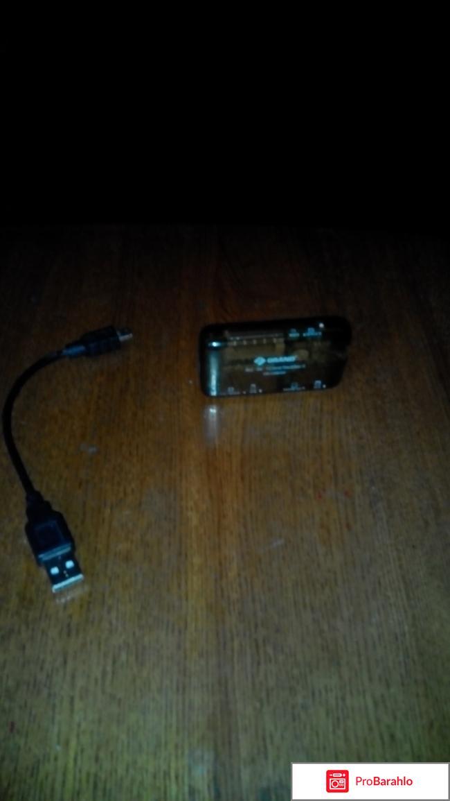 Картридер USB 2.0 отрицательные отзывы