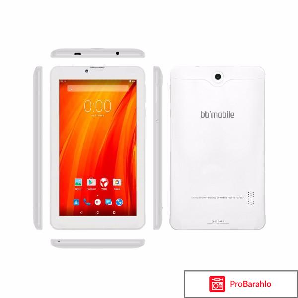 BB-mobile Techno 7.0 Пионер LTE TQ763J, White