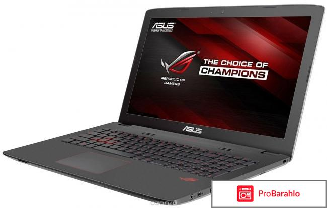 ASUS ROG GL752VW, Grey Metal (GL752VW-T4505T) обман