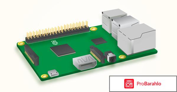 Мини ПК Raspberry PI 3 отрицательные отзывы