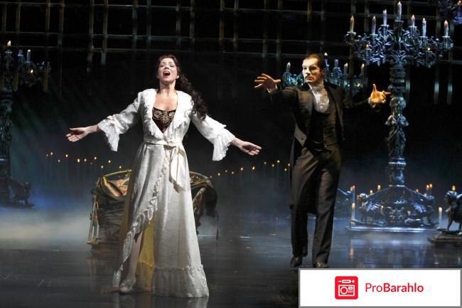 Призрак оперы мдм билеты отрицательные отзывы