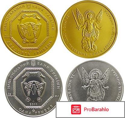 Инвестиционые монеты фото