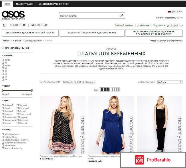 Andotherstories Com Интернет Магазин На Русском