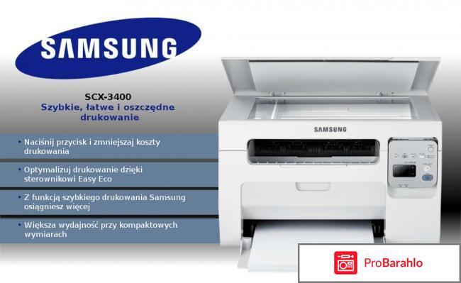 Samsung scx 3400 отзывы