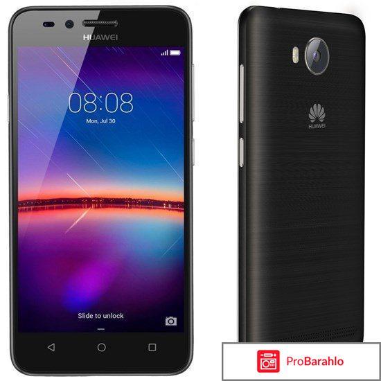 Huawei Y3 II (LUA-U22), Black