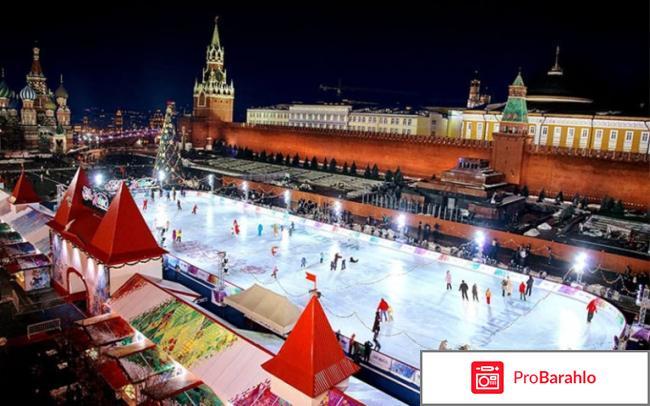 Новый год в москве отзывы отрицательные отзывы