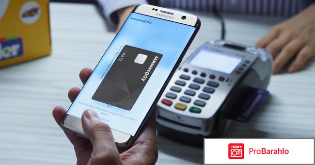 Samsung pay отзывы обман