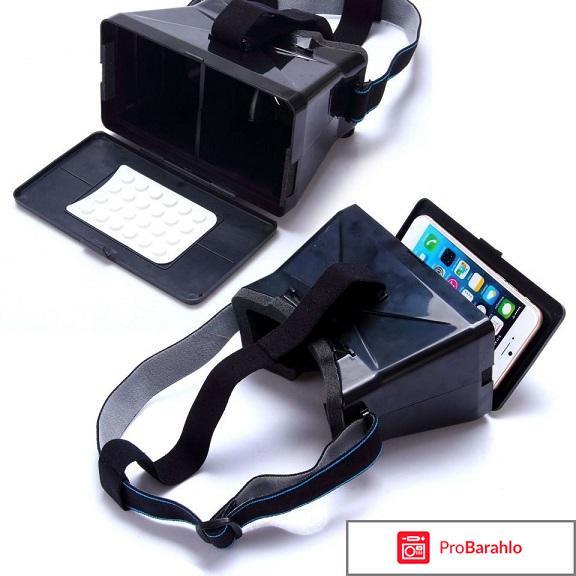 Очки виртуальной реальности для смартфонов реальные отзывы