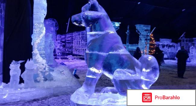 Ледовые скульптуры спб 2018 отзывы отрицательные отзывы