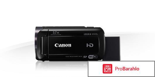 Canon LEGRIA HF R76, Black цифровая видеокамера реальные отзывы