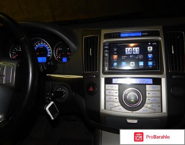 NaviPilot DROID4 Hyundai ix55