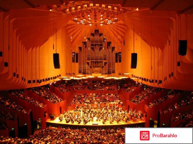 Сиднейская опера обман