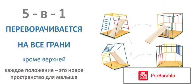 ДСК РАННИЙ СТАРТ ЛЮКС полная комплектация отрицательные отзывы