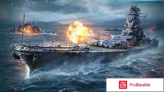 World of Warships обман