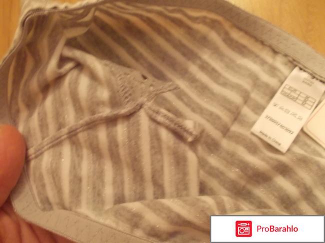 Комплект нижнего белья Jennifer отзывы владельцев