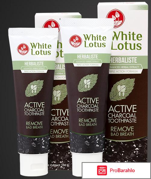 White Lotus зубная паста, Вайт Лотус - развод или нет? отрицательные отзывы