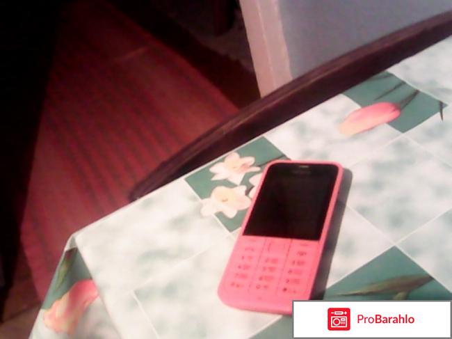 Телефон Nokia 220 Dual Sim
