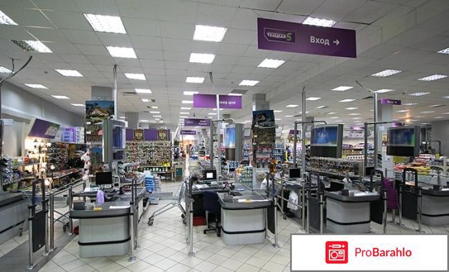Ткацкая 5 строительный супермаркет официальный сайт