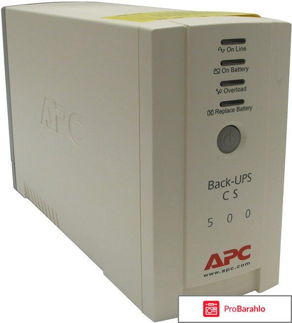 Apc back ups 650 cs
