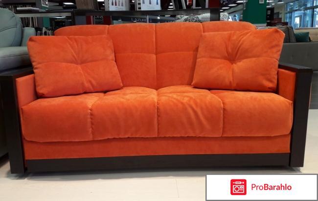 Моон мебель отзывы покупателей реальные отзывы