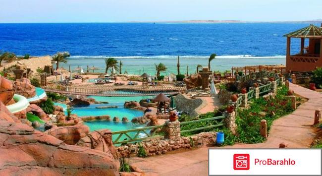 Отзывы египет фото