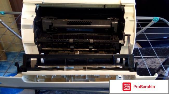 Canon lbp 1120 отрицательные отзывы