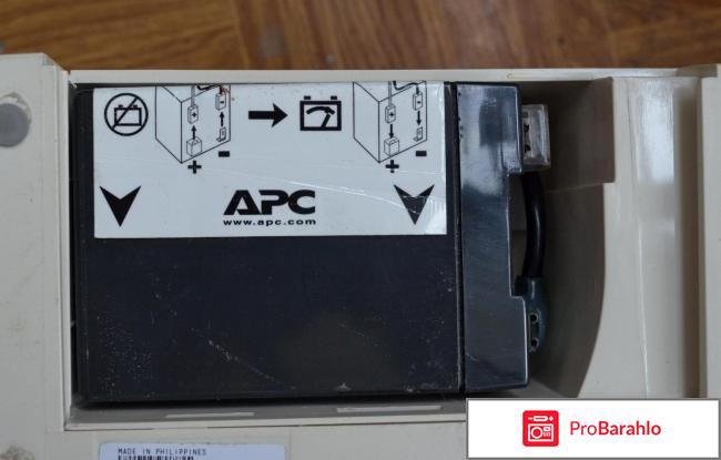 Back ups 650 apc отрицательные отзывы