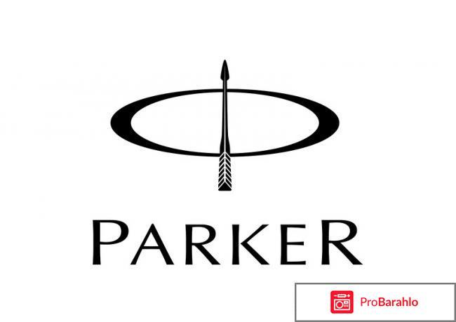Ручка паркер фото