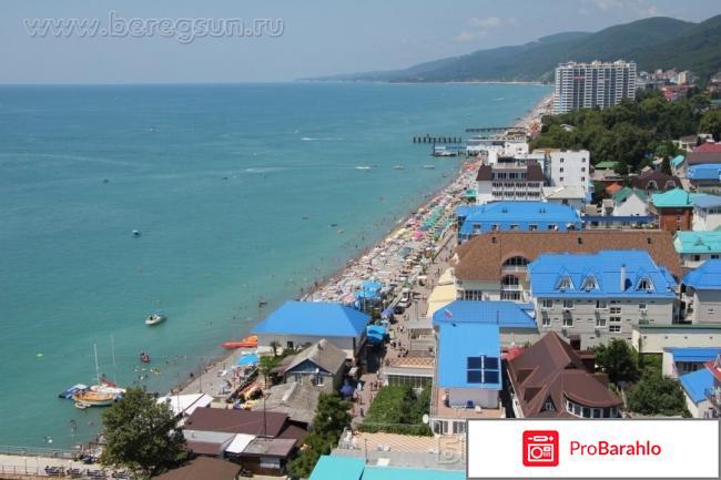 Лазаревское пляжи отзывы туристов обман