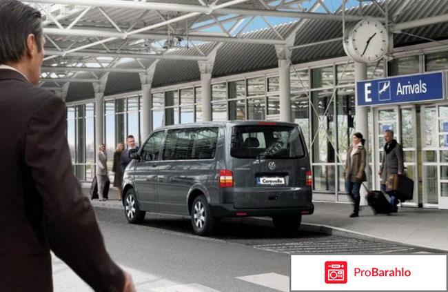 Русское такси в париже