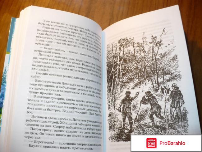 Литературная деятельность К.Г Паустовского.