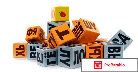 Кубики зайцева обман