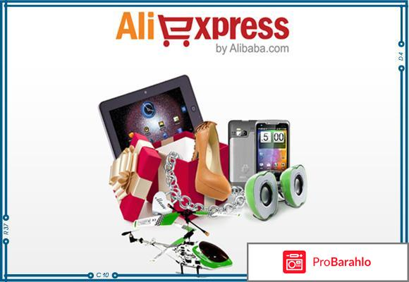 AliExpress - Фотоинструкция, как покупать на Алиэкспресс