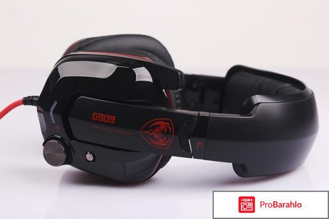 Наушники Somic G909
