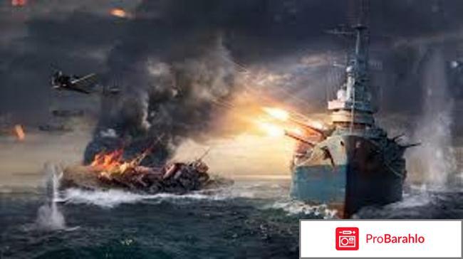 World of Warships реальные отзывы