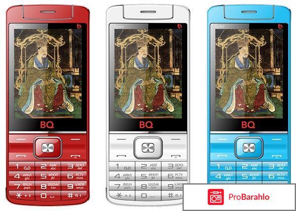 Мобильный телефон BQ «Киото» отрицательные отзывы