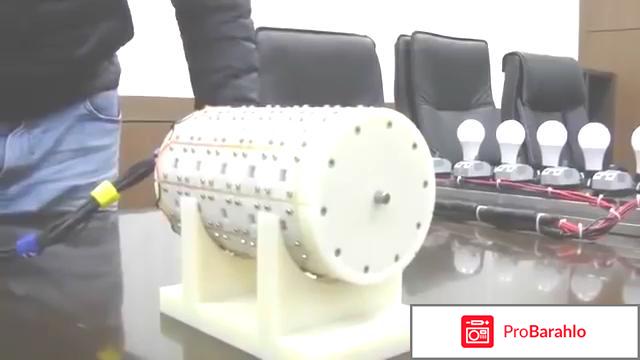 Безтопливный генератор на магнитах