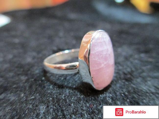 Кольцо с фиолетовым камнем реальные отзывы