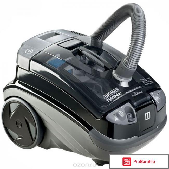 Пылесос моющий Thomas Twin T2 Aquafilter отзывы владельцев
