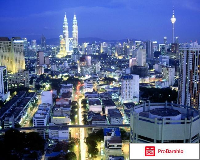 Малайзия отзывы туристов 2017 отрицательные отзывы