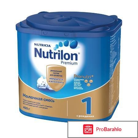 Молочная смесь Nutrilon `Premium 1` отрицательные отзывы