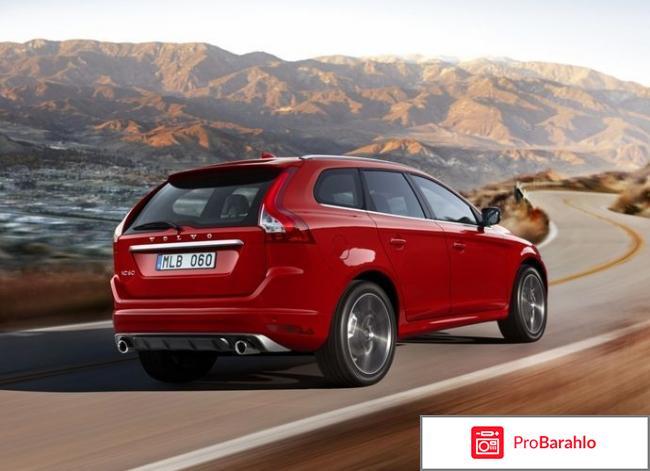 Volvo xc60 дизель