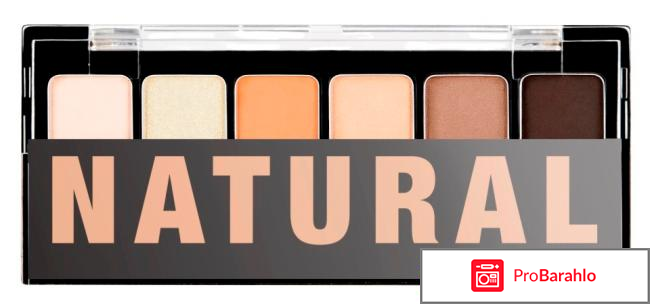 Тени для век The Natural Shadow Palette NYX