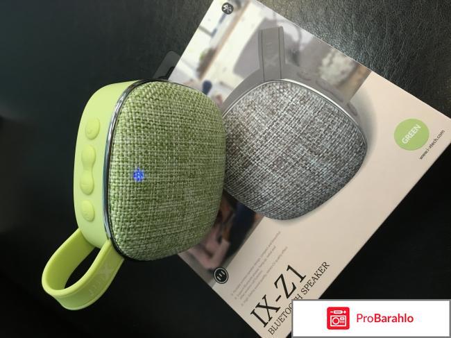 Портативные Bluetooth колонки iXtech IX-Z1