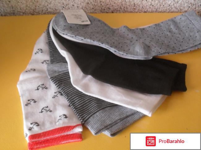 Носки женские Fashion Socks 85