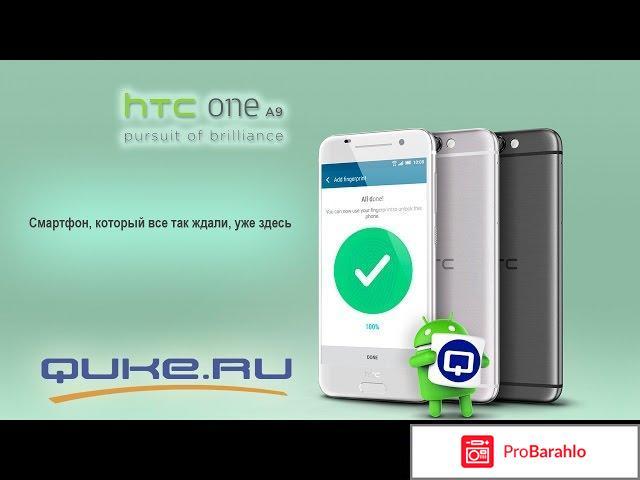 Quke ru интернет магазин реальные отзывы