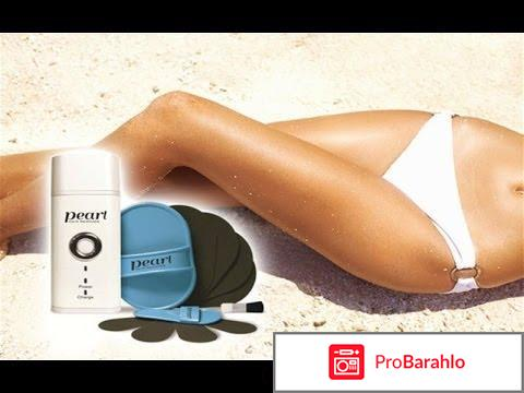 Депилятор Pearl Hair Remover