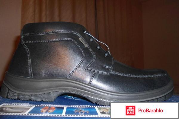 Обувь ральф рингер отрицательные отзывы