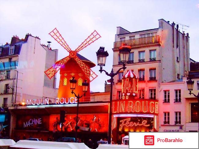 Отзывы туристов париж 2017
