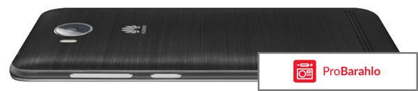 Huawei Y3 II (LUA-U22), Black обман